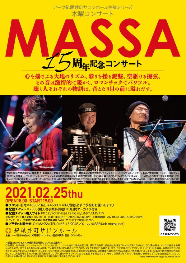 MASSA15th