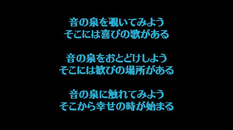 音トップページ